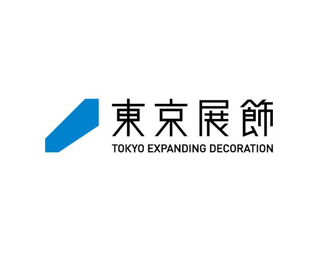 TOKYO EXPANDING DECORATION